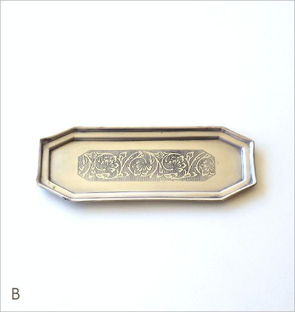ブラスロングトレー2カラー(4)