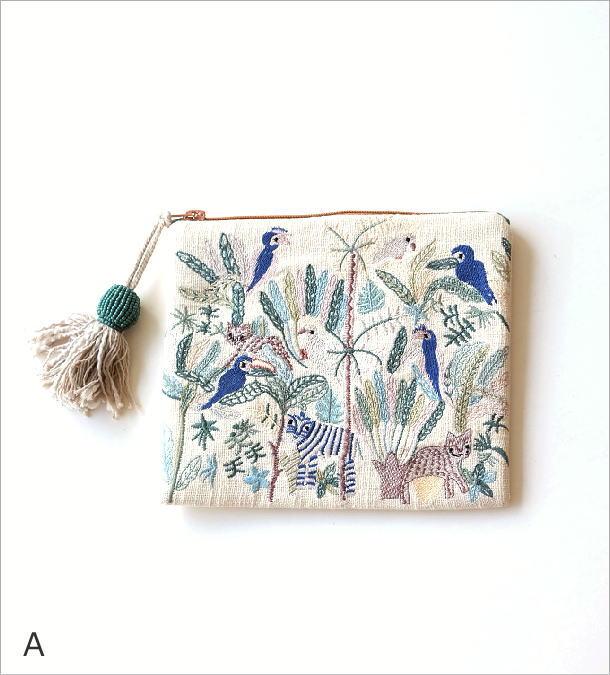 ジャングル刺繍のフラットポーチ 3タイプ(5)