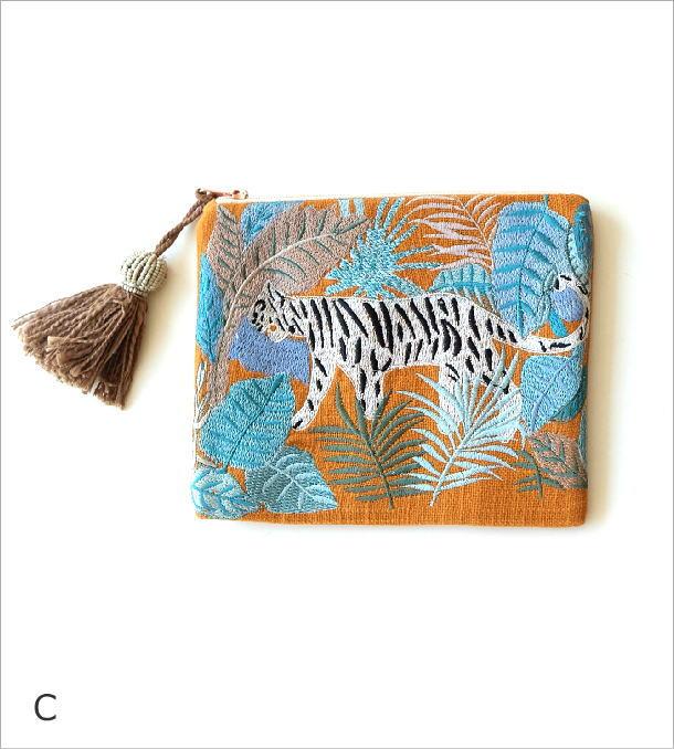 ジャングル刺繍のフラットポーチ 3タイプ(7)