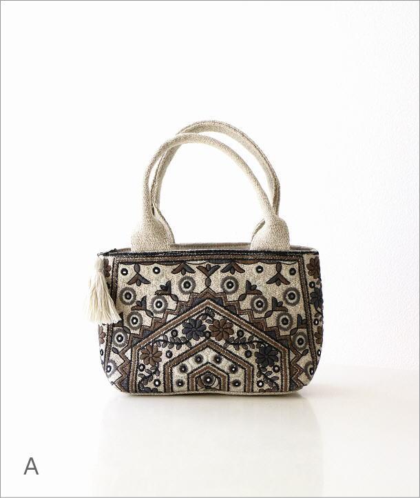 ラグ柄刺繍ファスナー付き手提げバッグ 2タイプ(5)