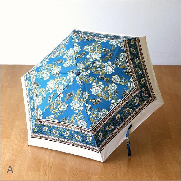 更紗柄折りたたみ傘 2タイプ(5)