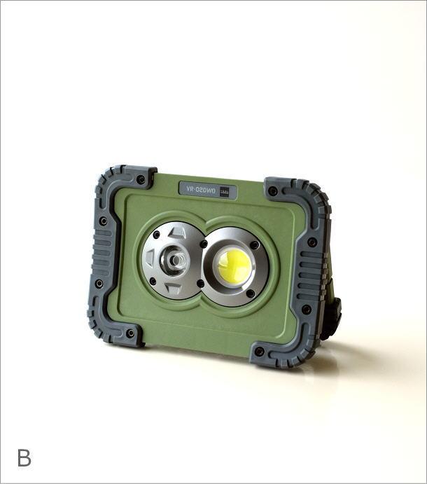 ポータブルLEDワークライト3カラー(7)