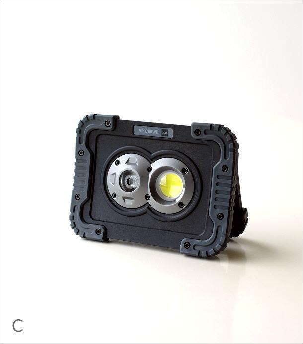 ポータブルLEDワークライト3カラー(8)