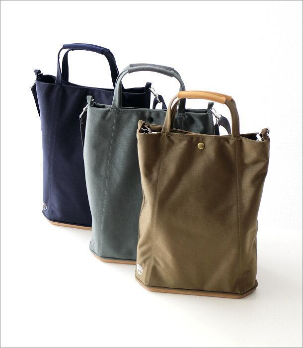 ウッドソールトートバッグ 3カラー(1)