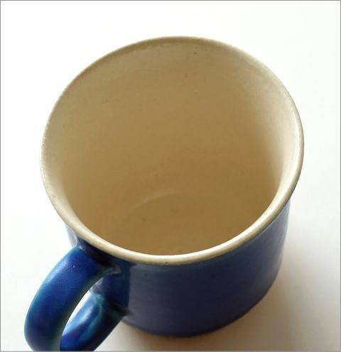 マグカップ トルコブルー(3)