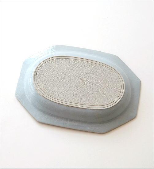 オーバル深皿 2カラー(3)
