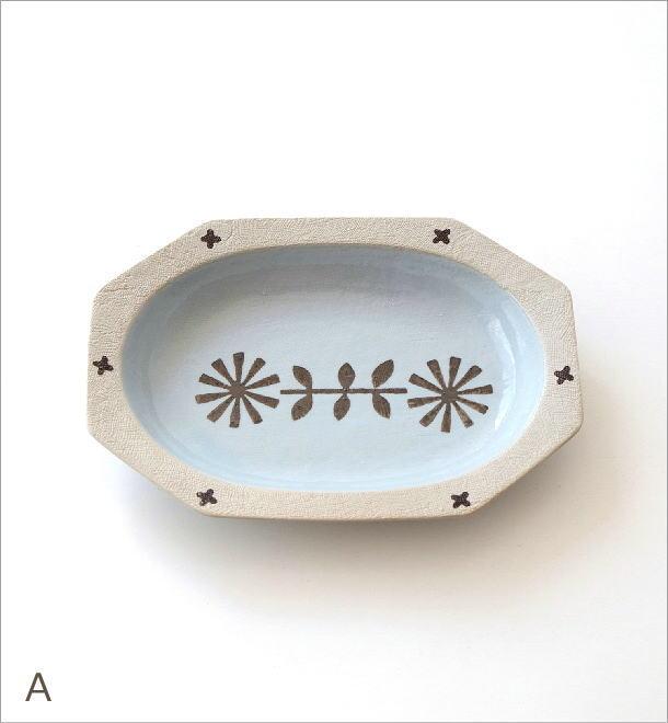 オーバル深皿 2カラー(4)
