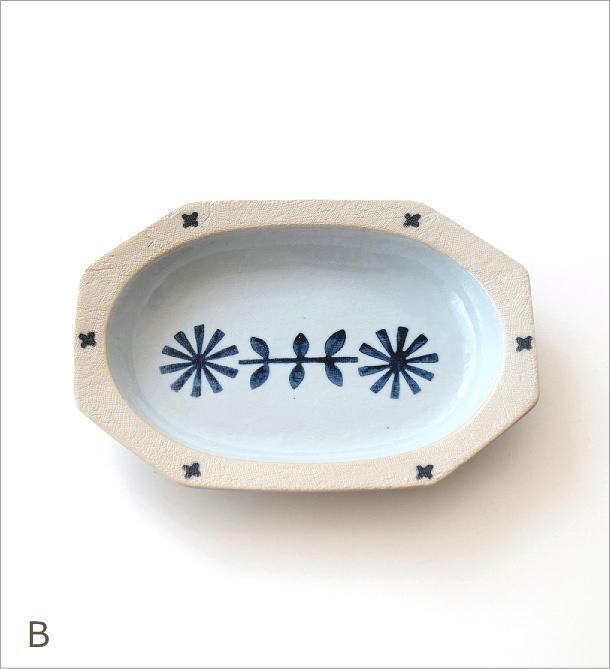 オーバル深皿 2カラー(5)
