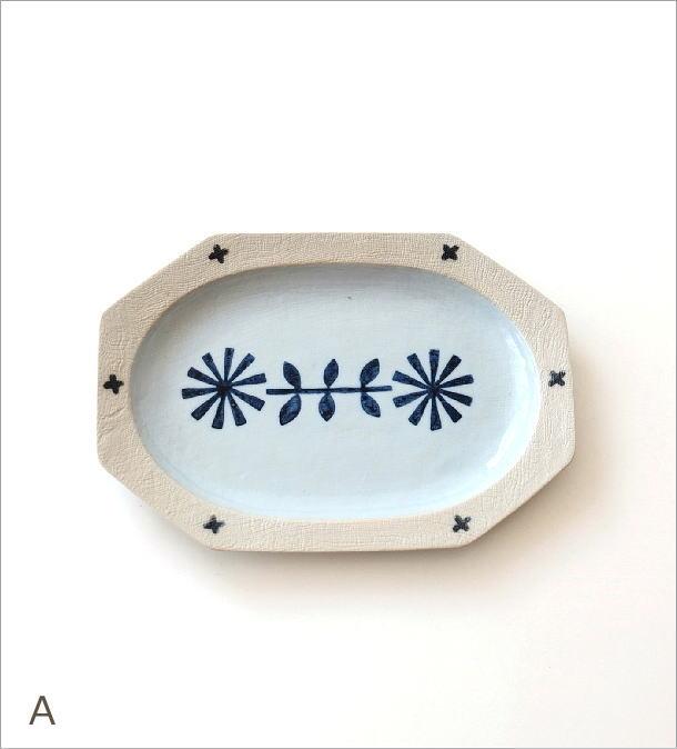 オーバル大皿2カラー(4)