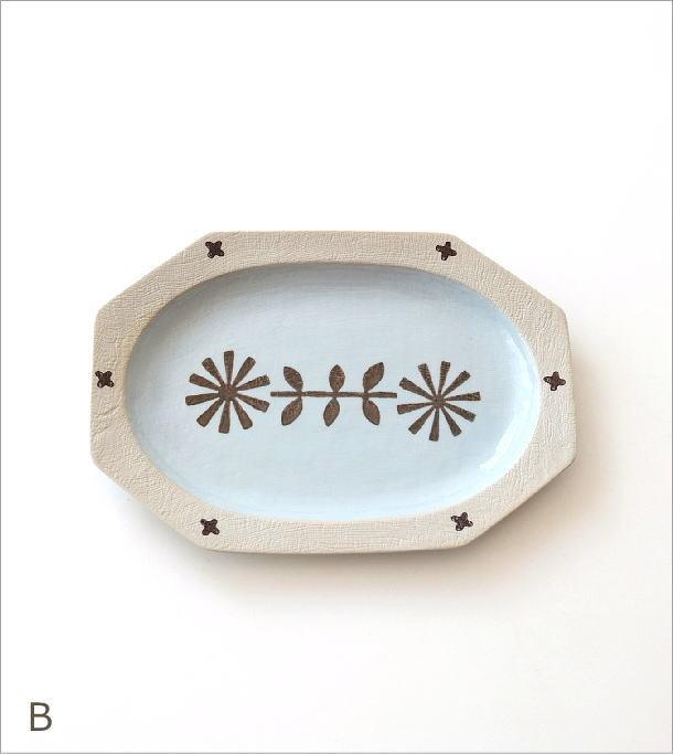 オーバル大皿2カラー(5)