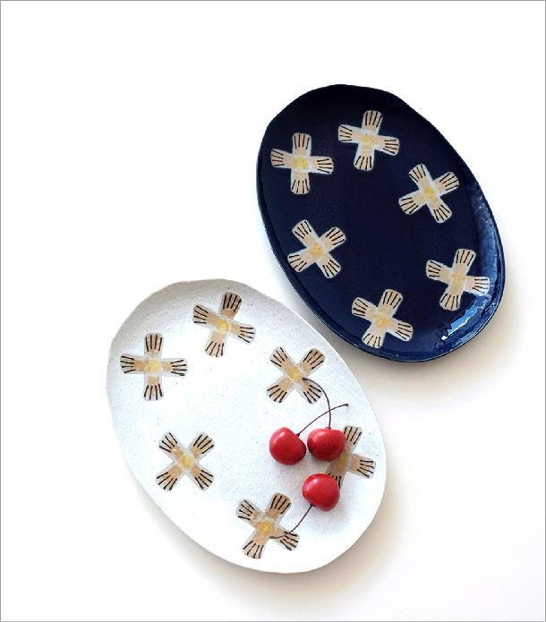 コバナ深皿2カラー(1)