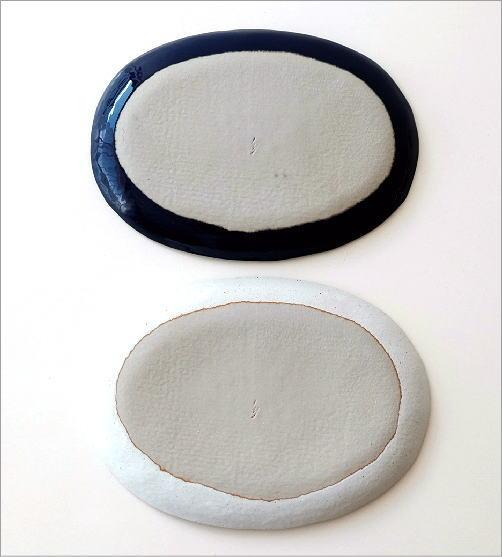 コバナ深皿2カラー(3)