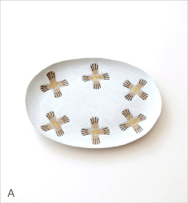コバナ深皿2カラー(4)