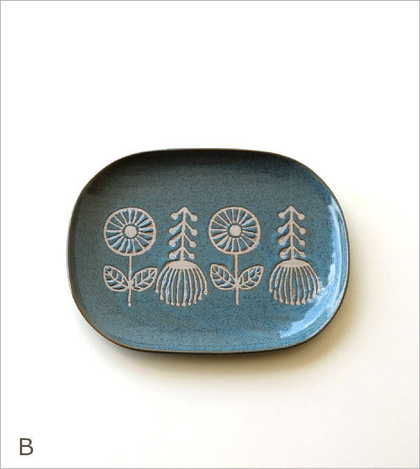 プレート大皿3カラー(5)