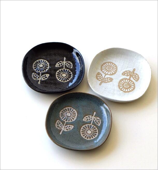 プレート小皿3カラー(1)