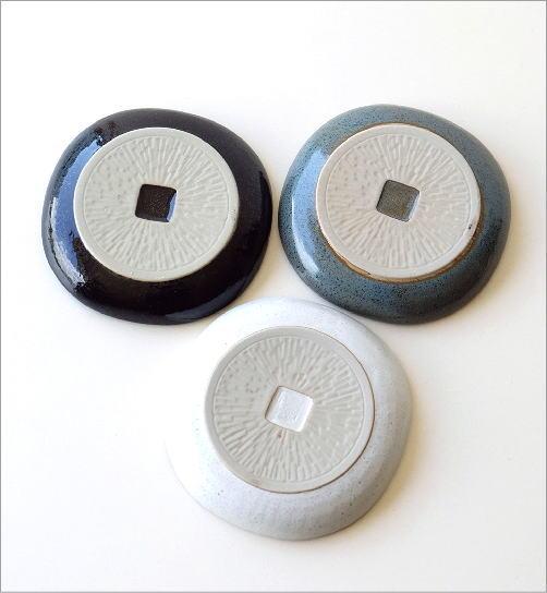 プレート小皿3カラー(3)