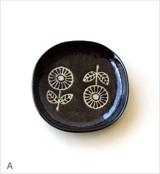 プレート小皿3カラー(4)