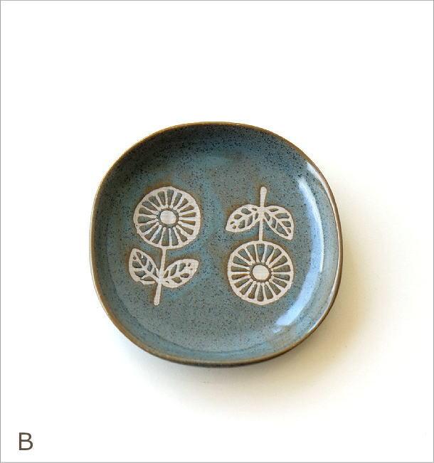 プレート小皿3カラー(5)