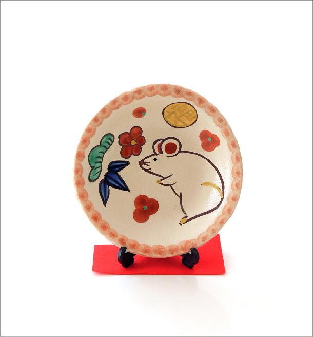 干支絵皿 子(3)