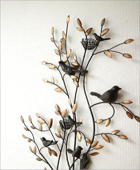 アイアンの壁飾り ツリーバード(1)