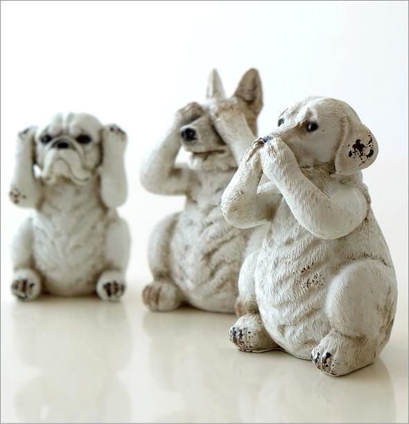 3匹の犬の置きもの    (1)