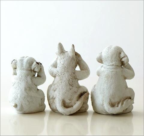 3匹の犬の置きもの    (2)