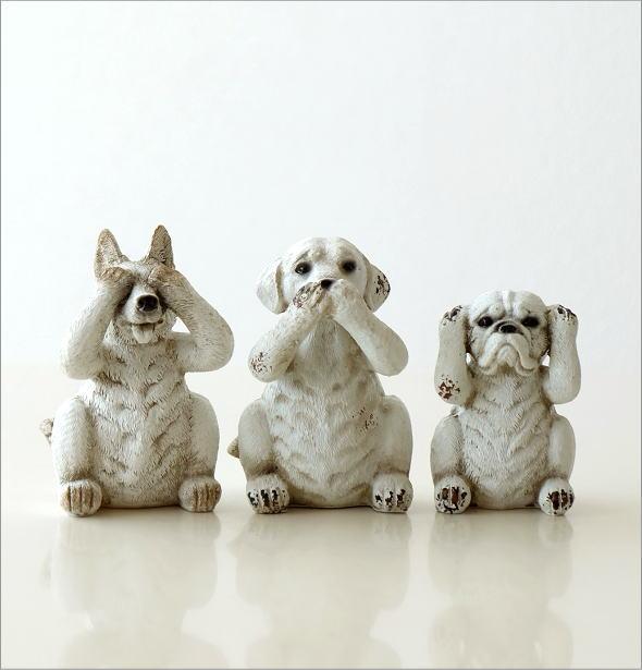 3匹の犬の置きもの    (3)