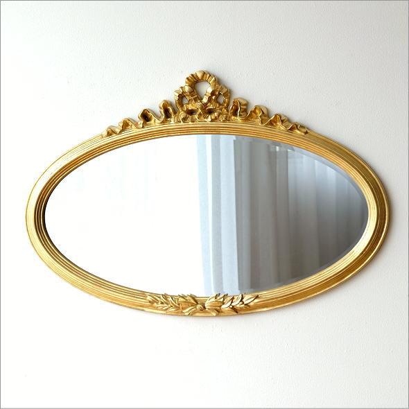 ゴールドリボンのオーバルミラー(6)