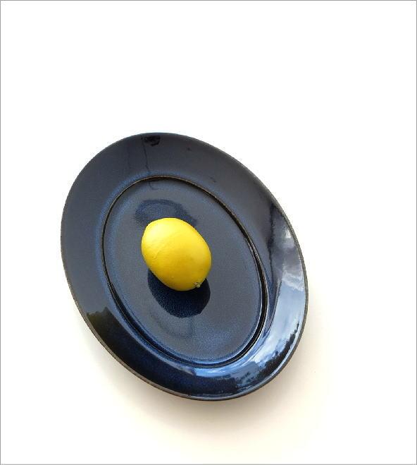 楕円盛り皿 ディープブルー(1)