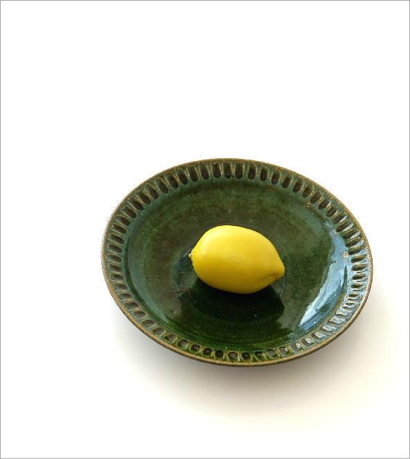 ディナー皿 オリベ(1)