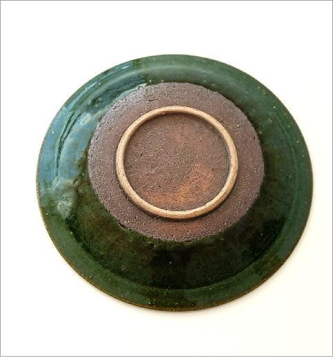 ディナー皿 オリベ(3)