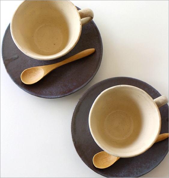 キナリカップ&ソーサー2個セット(1)