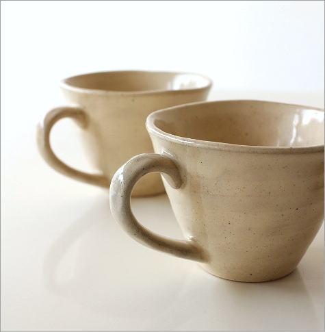 キナリカップ&ソーサー2個セット(2)