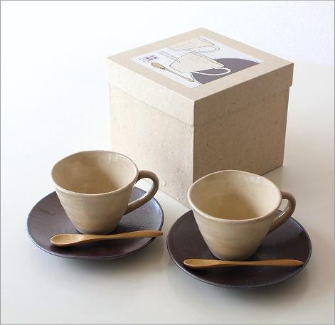 キナリカップ&ソーサー2個セット(5)