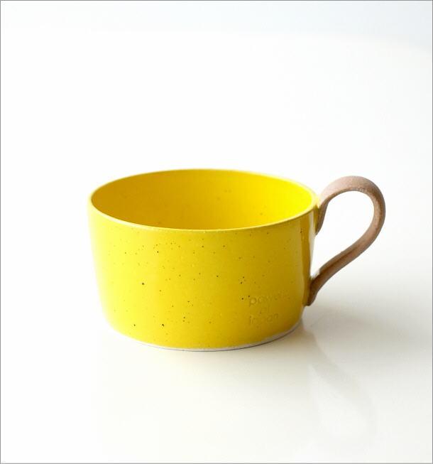 スープカップ イエロー(4)