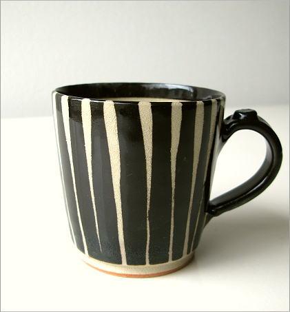 マグカップ 陶器 和モダン 黒十草マグ(4)