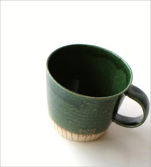 マグカップ 陶器 おしゃれ グリーンマグ(1)