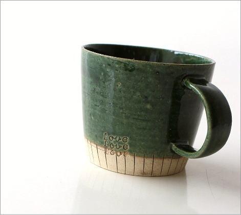 マグカップ 陶器 おしゃれ グリーンマグ(2)