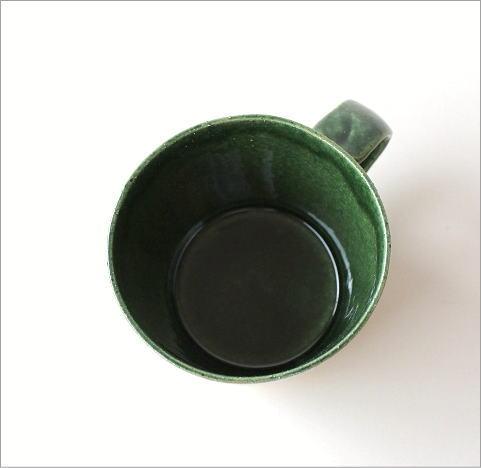 マグカップ 陶器 おしゃれ グリーンマグ(3)