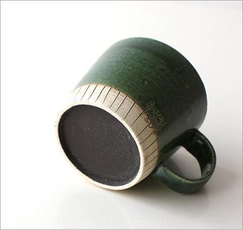 マグカップ 陶器 おしゃれ グリーンマグ(4)