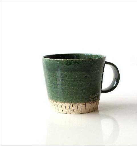 マグカップ 陶器 おしゃれ グリーンマグ(5)