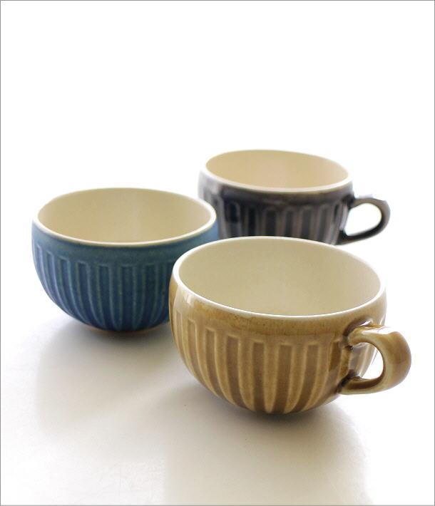 細削ぎほっこりスープカップ 3カラー(1)