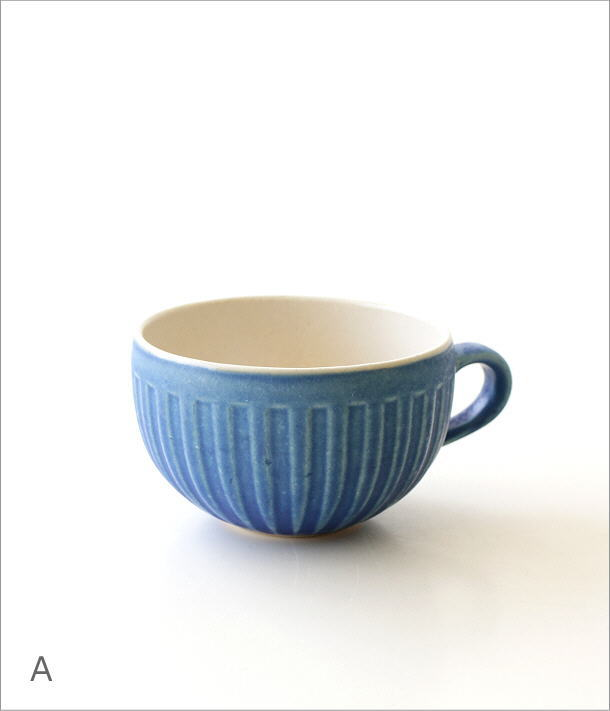 細削ぎほっこりスープカップ 3カラー(4)