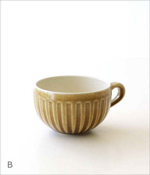 細削ぎほっこりスープカップ 3カラー(5)