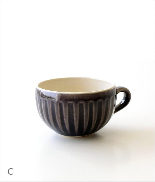 細削ぎほっこりスープカップ 3カラー(6)