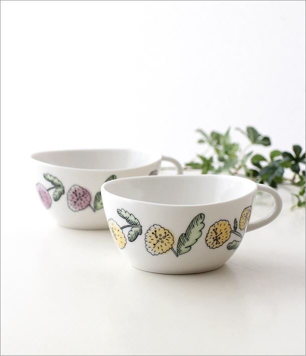 フラワースープカップ 2カラー(1)