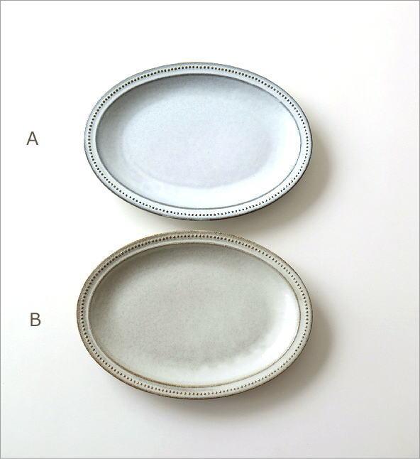 ドット楕円プレート 2カラー(3)