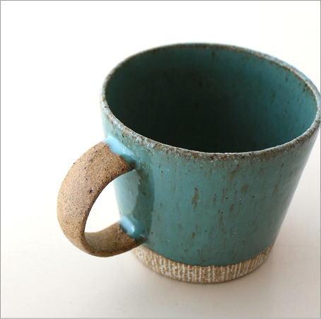 マグカップ おしゃれ ターコイズマグ(3)