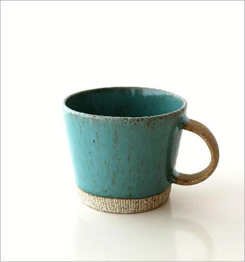マグカップ おしゃれ ターコイズマグ(4)