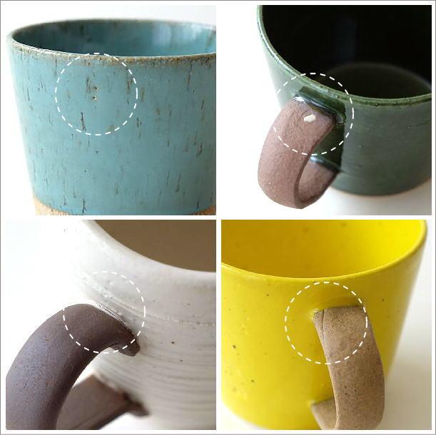 マグカップ ビター(5)